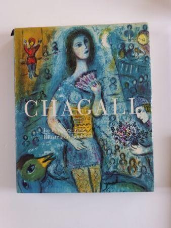 Нет Никаких Технических Chagall - Le livre des livres (the illustrated books)