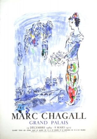 Литография Chagall - Le Magicien
