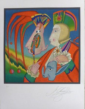Литография Chemiakin - Le masque de Carnaval