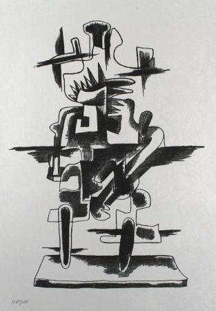 Литография Zadkine - Le merveilleux radeau