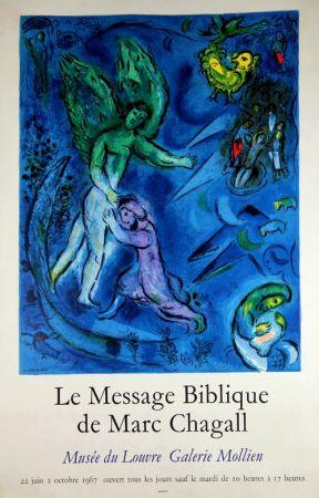 Литография Chagall - Le Message Biblique Musee Du Louvre Galerie Mollien
