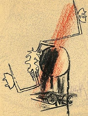 Литография Lam - Le Monde de l'art...