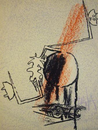 Литография Lam -  Le monde de l'art n'est pas le monde du pardon