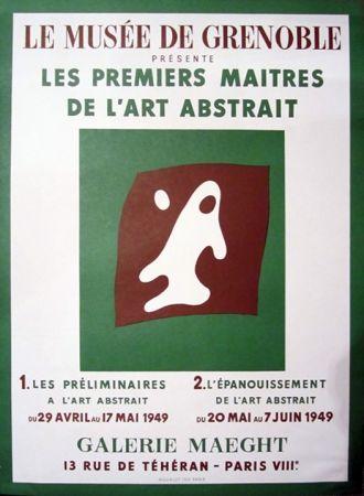 Литография Arp - Le Musee De Grenoble, Galerie Maeght