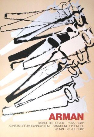 Сериграфия Arman - '' Le Parade des Objets ''