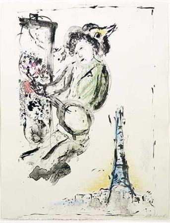 Литография Chagall - Le peintre sur Paris