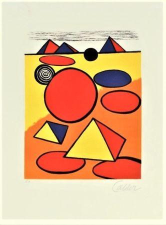 Литография Calder - Le Petite Pyramids