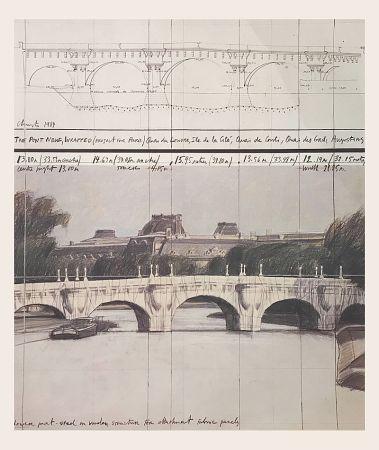 Гашение Christo - Le Pont neuf emballé