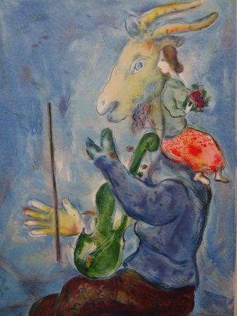Литография Chagall - Le Printemps