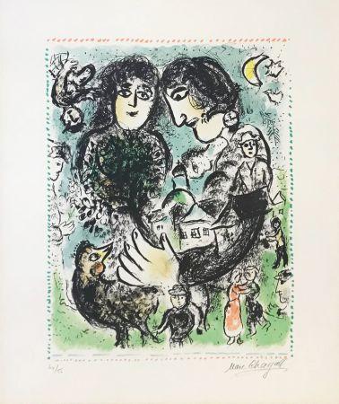 Литография Chagall - LE RENDEZ-VOUS