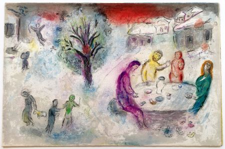 Литография Chagall - LE REPAS CHEZ DRYAS (de la suite Daphnis & Chloé - 1961)