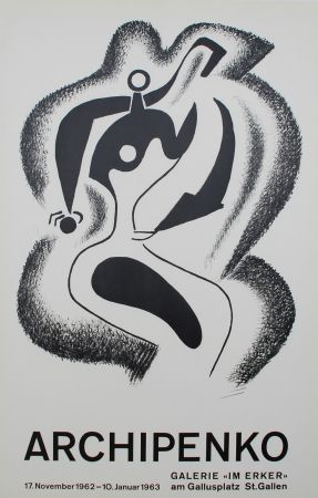 Литография Archipenko - Le sculpteur (The Sculptor)