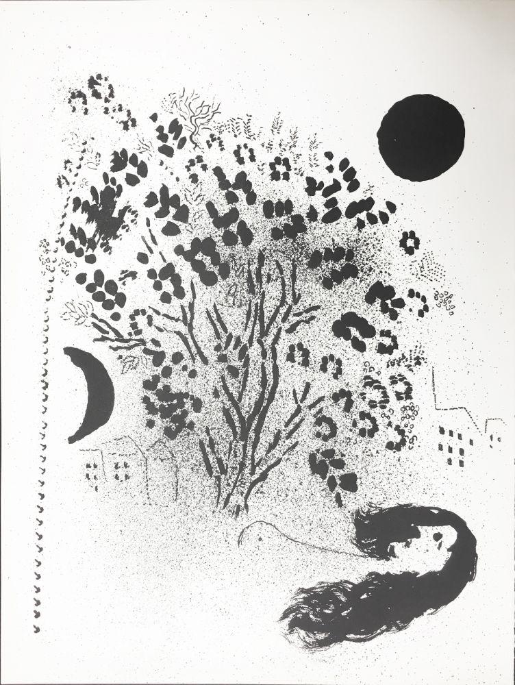 Литография Chagall - LE SOIR. Evening (1952).