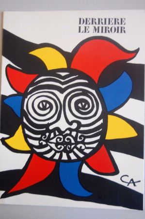 Литография Calder - Le Soleil