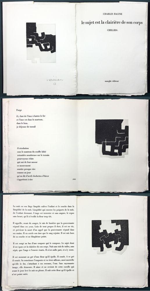 Иллюстрированная Книга Chillida - LE SUJET EST LA CLAIRIÈRE DE SON CORPS. Poèmes de Jean Racine