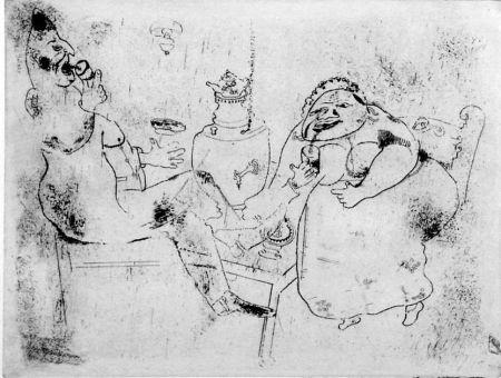 Офорт Chagall - Le Thé Du Matin