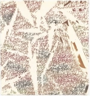 Иллюстрированная Книга Hantai - Le toucher, JL Nancy par Jacques Derrida
