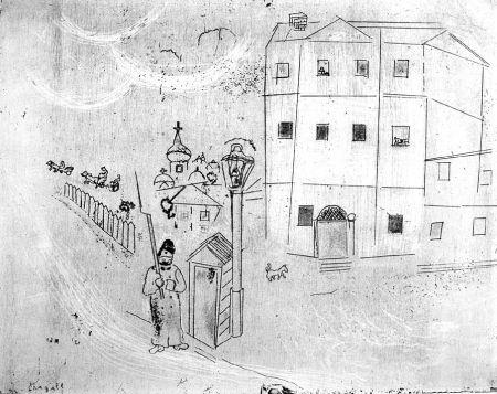 Офорт Chagall - Le Tribunal