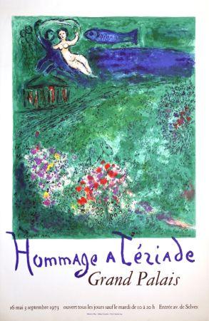 Литография Chagall - Le Verger Hommage À Terriade