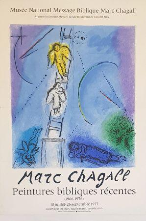 Литография Chagall (After) - L'Echele de Jacob