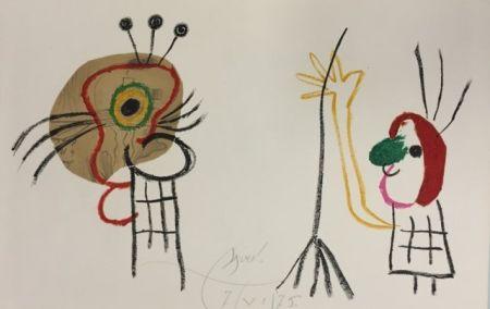 Литография Miró - L'enfant D' Ubu