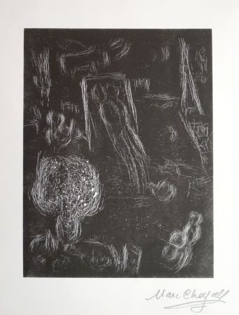 Линогравюра Chagall - L'envol