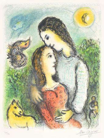 Литография Chagall - Les Adolescents (The Adolescents)