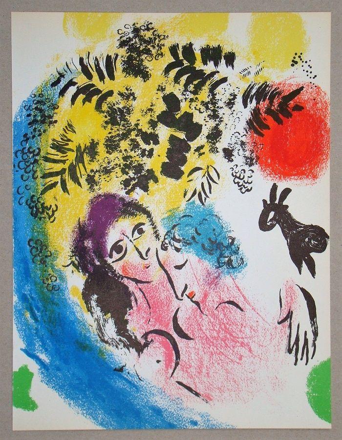 Литография Chagall - Les Amoureux Au Soleil Rouge