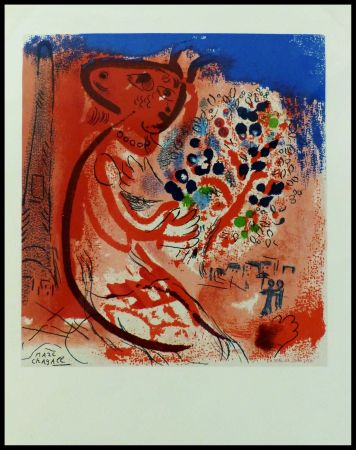Литография Chagall (After) - LES AMOUREUX DU CHAMPS DE MARS