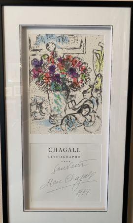 Литография Chagall - Les anémones