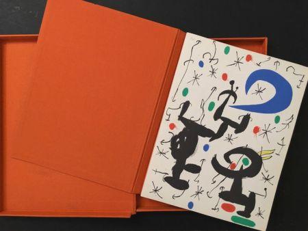Иллюстрированная Книга Miró - Les essències de la terra