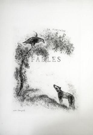 Офорт Chagall - LES FABLES DE LA FONTAINE (Couverture gravée du tome 1). 1952