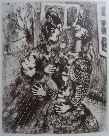 Офорт Chagall - Les femmes et le secret