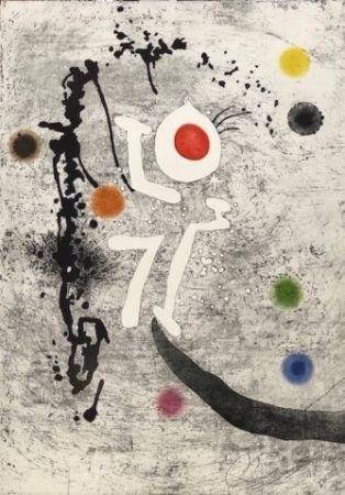 Офорт И Аквитанта Miró - Les Formigues