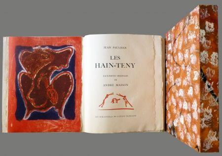 Иллюстрированная Книга Masson - Les Hain- Teny