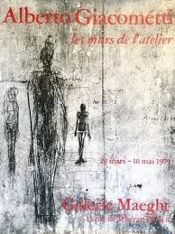 Гашение Giacometti - Les murs de l'atelier