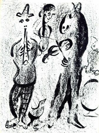 Литография Chagall - Les Saltimbanques (M.395)