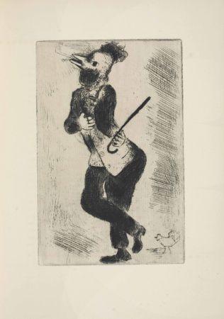 Офорт Chagall - Les sept Peches capitaux: L'Orgueil 1