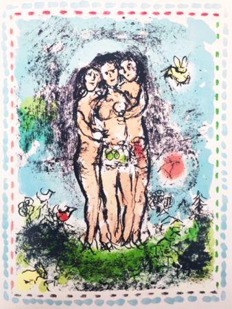 Литография Chagall - Les Trios Nus