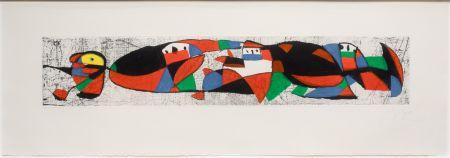 Нет Никаких Технических Miró - Les Troglodytes I
