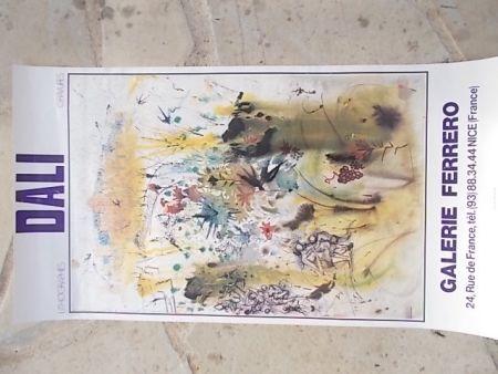 Афиша Dali - Les vendanges