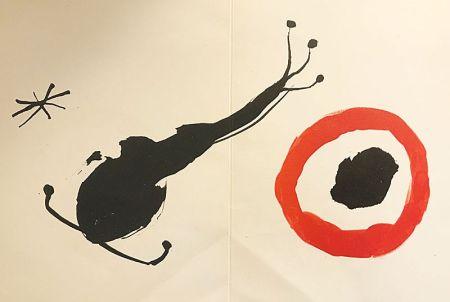 Литография Miró (After) - L'Escargot