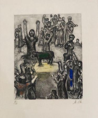 Офорт И Аквитанта Chagall - LeVeau d' Or
