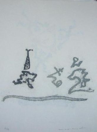 Литография Ernst - Lewis Carroll's Wunderhorn 25