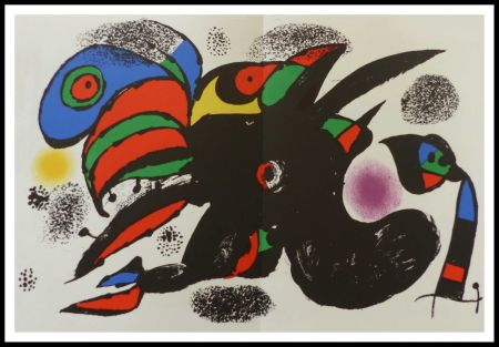Литография Miró - L'extrême origine