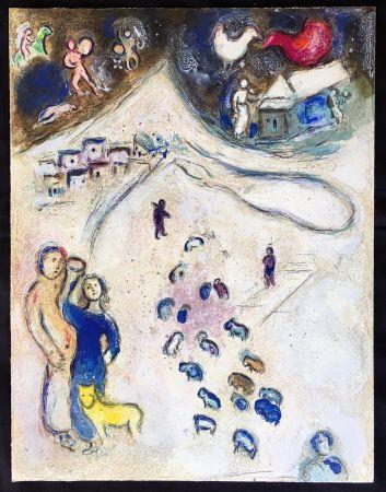 Литография Chagall - L'Hiver (Winter from Daphnis & Chloé. 1961)