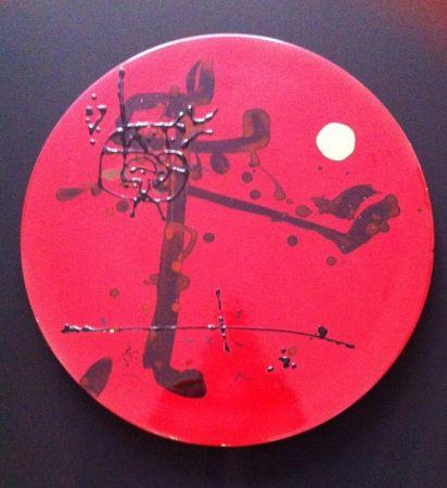 Керамика Hasegawa - L'homme qui marche
