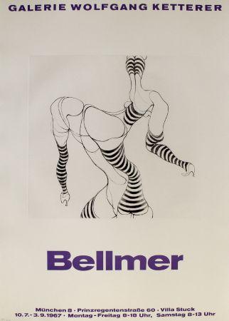 Гравюра Bellmer - Liegende in Strümpfen