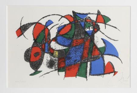 Литография Miró - Lithograph III
