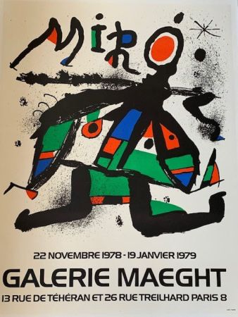 Литография Miró - Lithographic poster